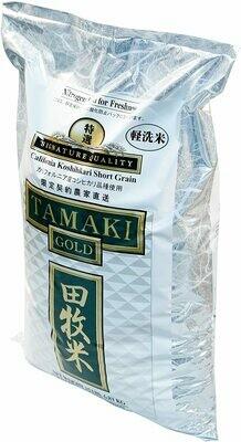 Tamaki Gold California Koshihikari 15LBS