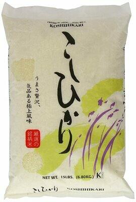 Koshihikari Super Premium Rice 15LBS