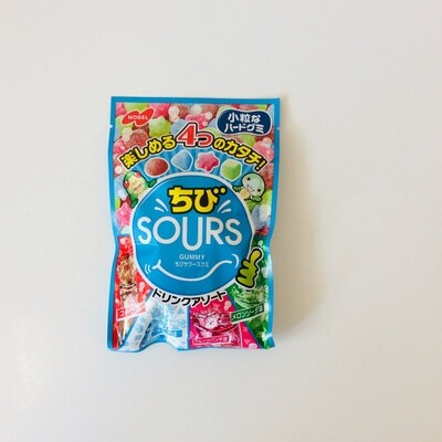 Nobel Sour Soda Gummy Candy