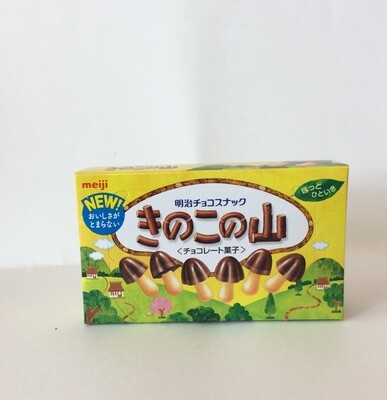 Meiji Kinoko No Yama Biscuit Snack