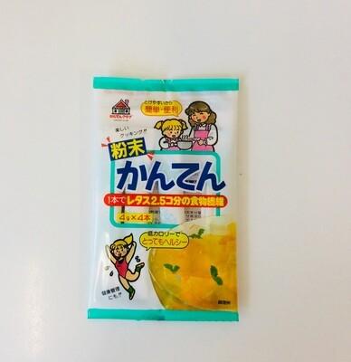 Matsuki Kanten Powder Agar