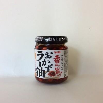 S&B Okazu Rayu Seasoned Oil with Red Pepper