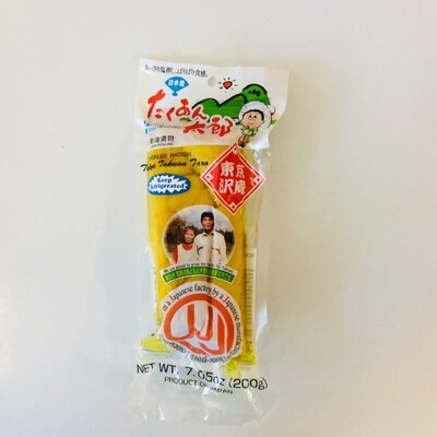 Tokyo Takuwan Pickled Radish 200g