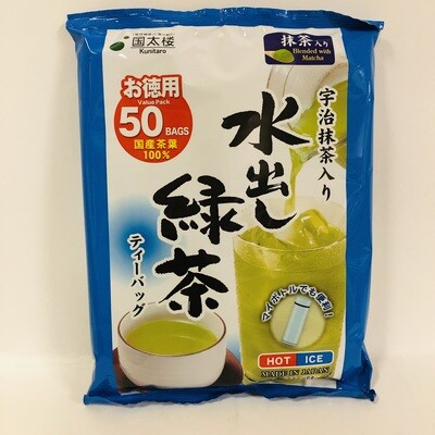 Kunitaro Mizudashi Uji Matcha Bags Cold or Hot