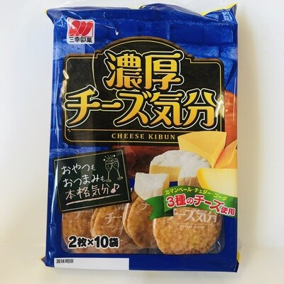 Sanko Cheese Kibun Cheese Flavour Rice Cracker