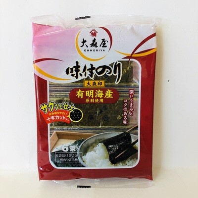 Ohmoriya Ajitsuke Nori Seasoned Seaweed 6pc