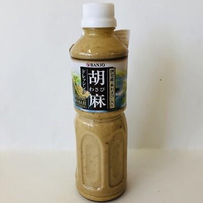 Banjo Sesame Wasabi Dressing 500ml