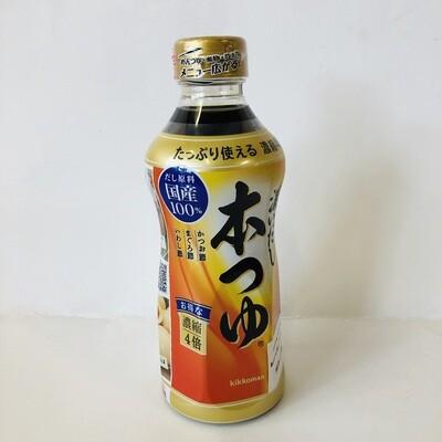 Kikkoman Hon Tsuyu Soup & Sauce Base