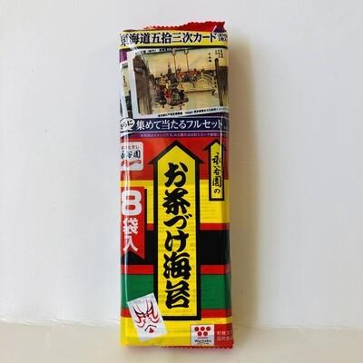 Nagatanien Ochazuke Nori 8 Servings