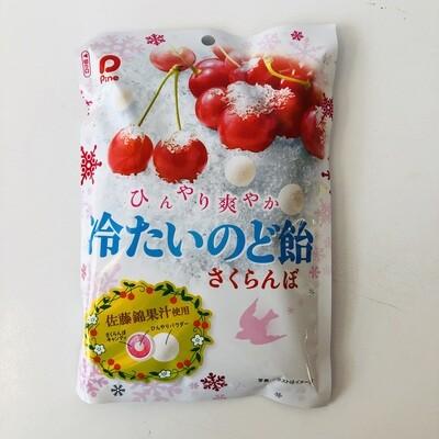 Pine Tsumetai Nodoame Cherry Candy