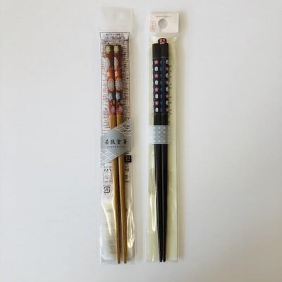 Chopsticks -21cm-
