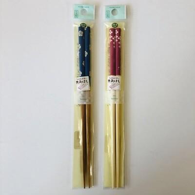 Chopsticks -22.5cm-