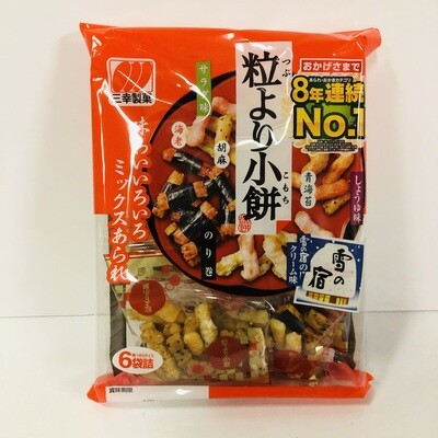 Sanko Premium Assorted Rice Crackers