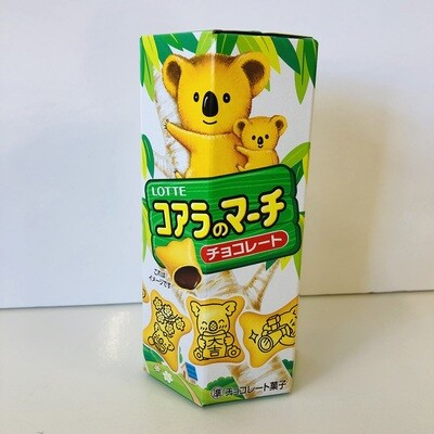 Lotte Koala no March Biscuit (Made in Japan)