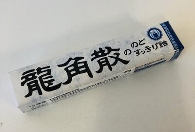 Ryukakusan Herb & Mint Candy