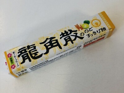 Ryukakusan Herb & Mint Japanese Lemon Candy
