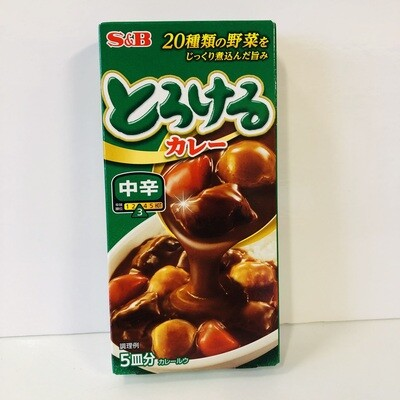 S&B Torokeru Curry Medium Half Size