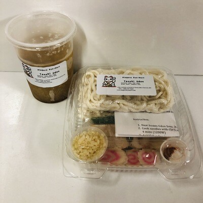 Kyo-Mart Meal Kit -Tanuki Udon 2 servings-