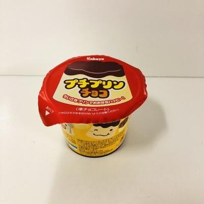 Kabaya Petit Chocolate Pudding Cup