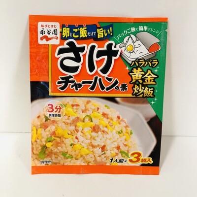 Nagatanien Fried Rice Mix Sake Salmon