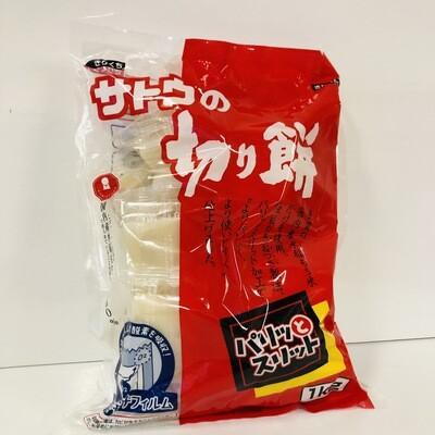 Sato Kirimochi Rice Cake 1kg