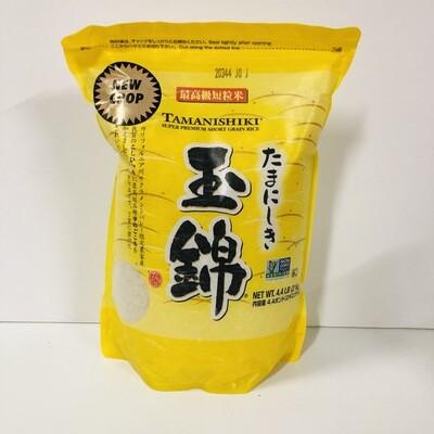 Tamanishiki Super Premium Rice 4.4LB