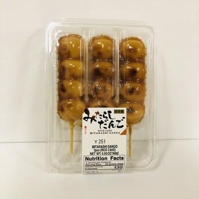 Fuji Mitarashi Dango Rice Cake