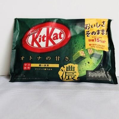 KitKat Koi Matcha Bitter