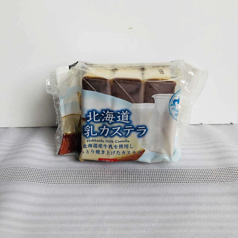 Sakura Hokkaido Milk Castella 3pc