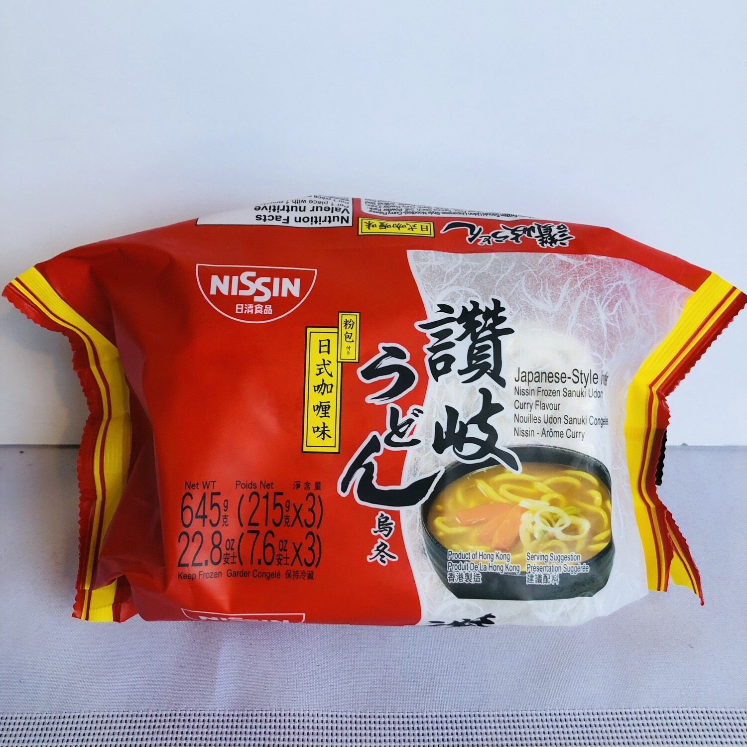 Nissin Curry Udon Frozen 3 servings