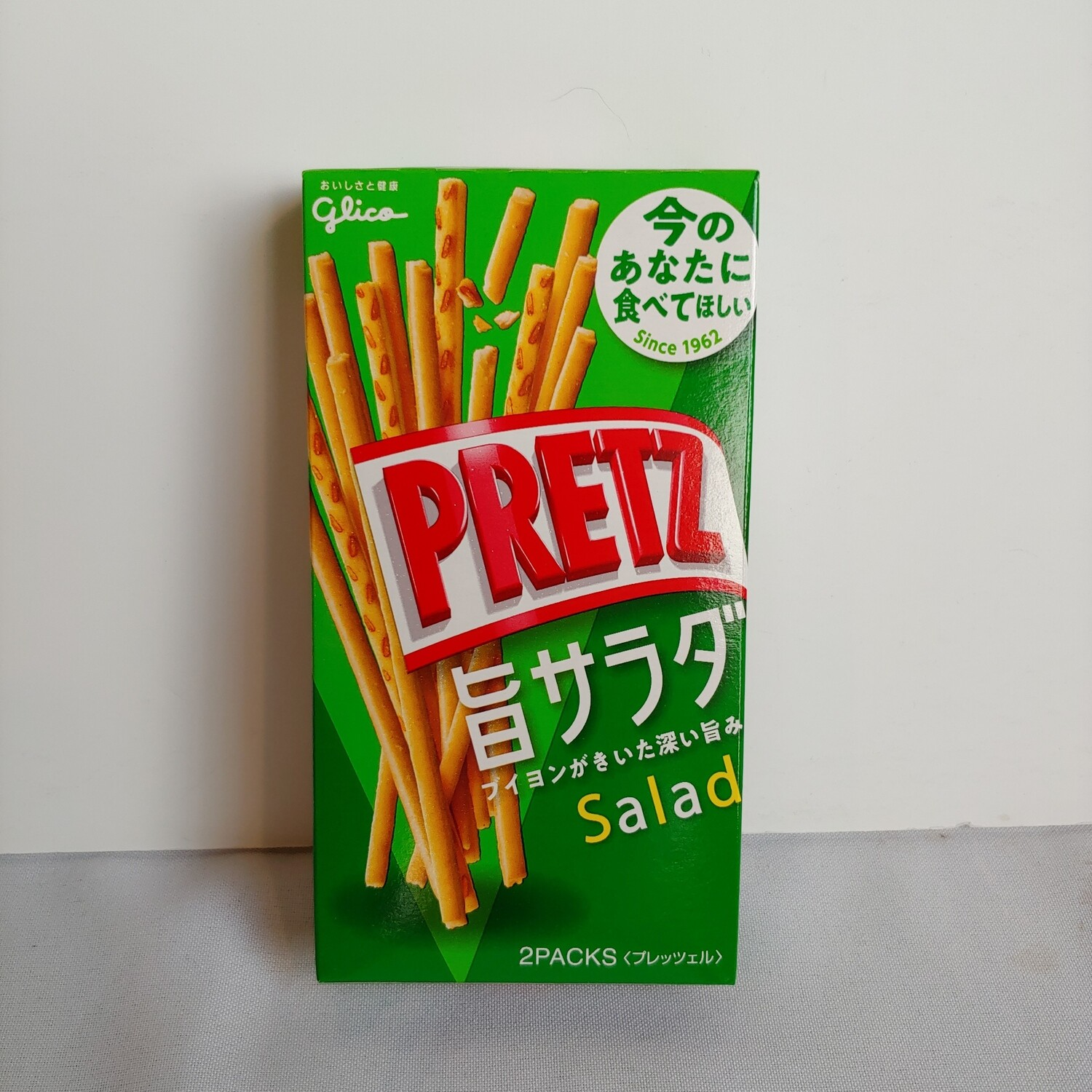 Glico Pretz Salad Biscuit Sticks