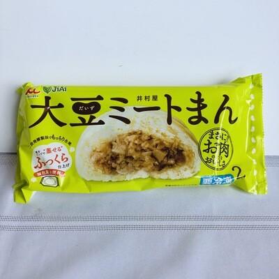 Imuraya Steamed Buns w/Soy Meat