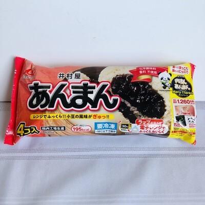 Imuraya Anman Steamed Buns w/Red Beans