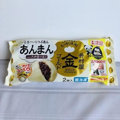 Imuraya Anman Steamed Buns w/Red Beans Gold