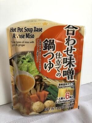 Hikari Hot Pot Soup Base Awase Miso