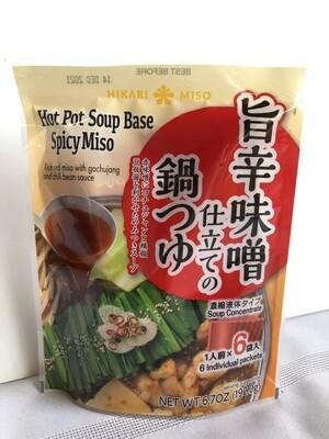Hikari Hot Pot Soup Base Spicy Miso