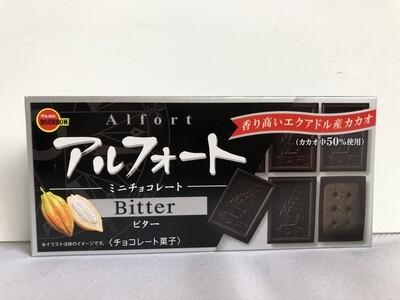 Bourbon Alfort Mini Chocolate Bitter