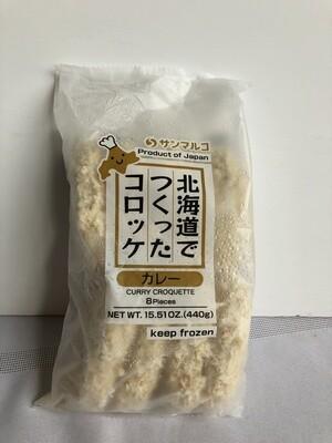 Sanmaruko Curry Croquette 8pc (Frozen)