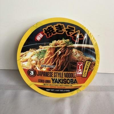 Shirakiku Gokuuma Cup Yakisoba