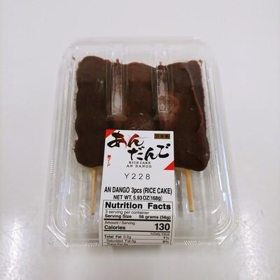 Fuji An Dango Rice Cake 3pc