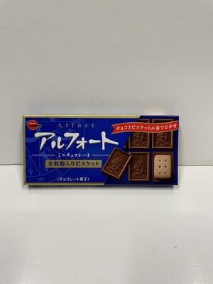 Bourbon Alfort Milk Chocolate