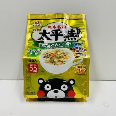 Ikeda Harusame Soup Tonkotsu