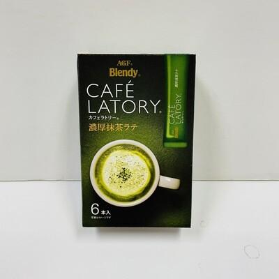 Blendy Matcha Latte Instant Tea