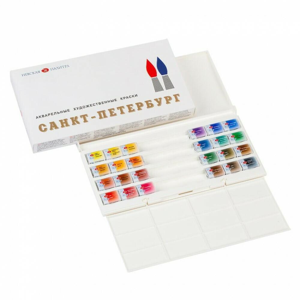 Набор акварельных красок Санкт-Петербург 24кюветы пластиковая коробка с палитрой