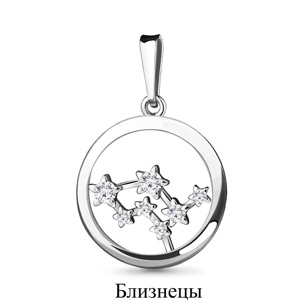 Подвеска из серебра с фианитами знак зодиака