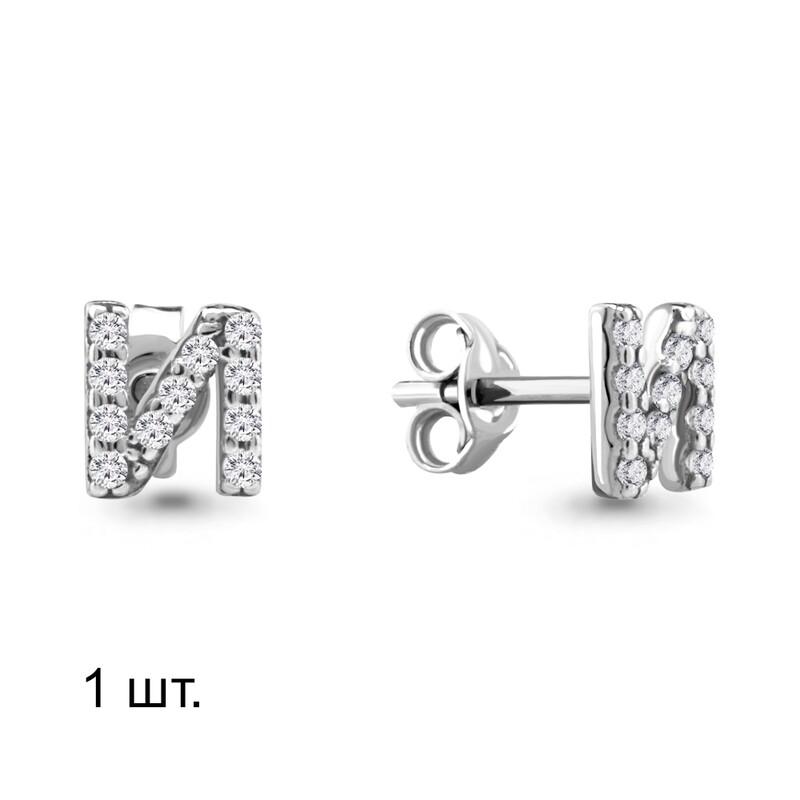 Серьги 46556А серебро 925