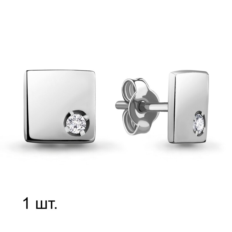 Серьги 46592А.5 серебро 925