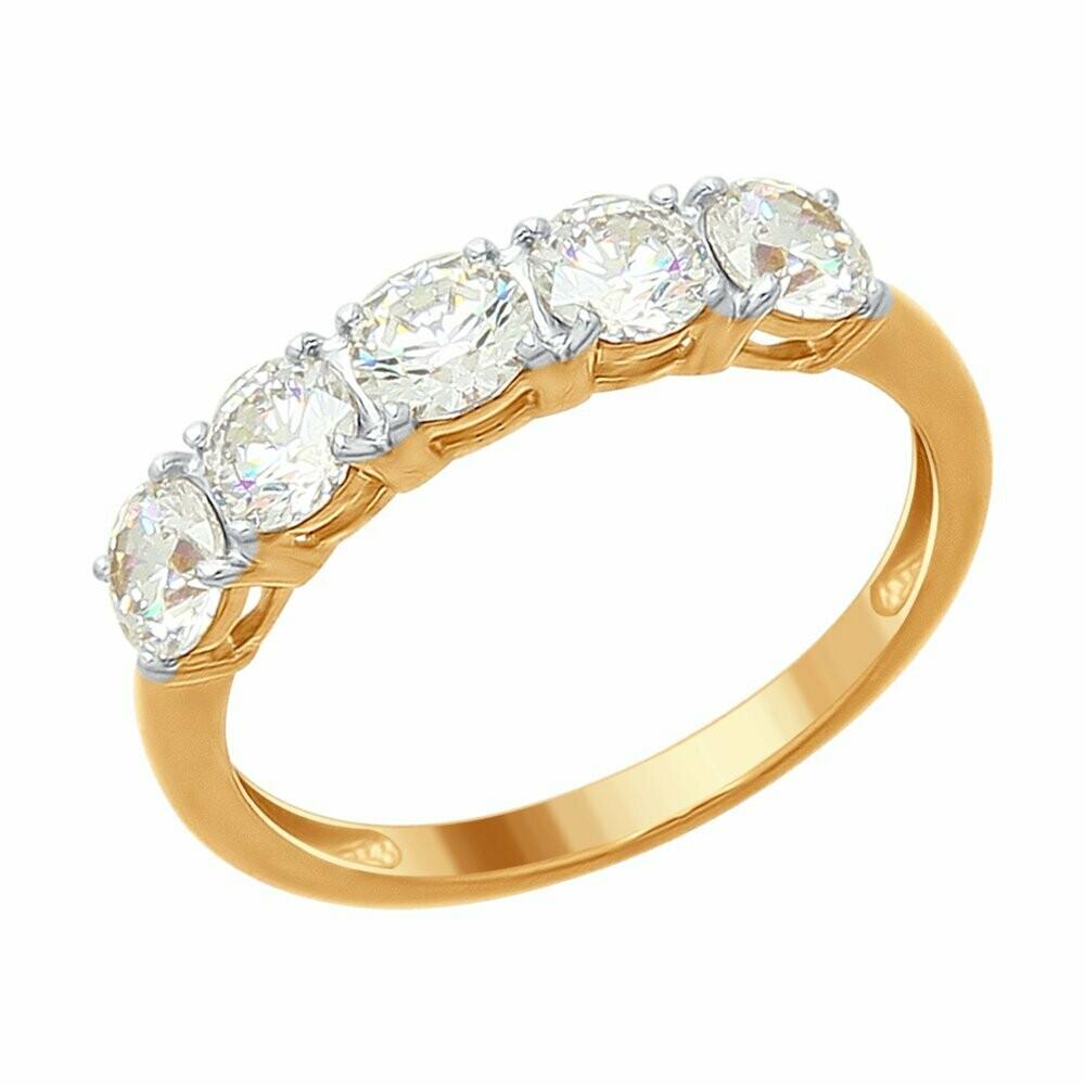 Кольцо из золочёного серебра со Swarovski Zirconia