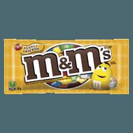 Peanut M&Ms 49g
