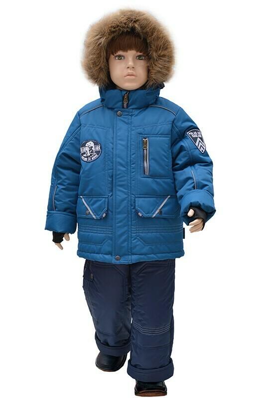 Комплект зимний Rusland c подстежкой для мальчика